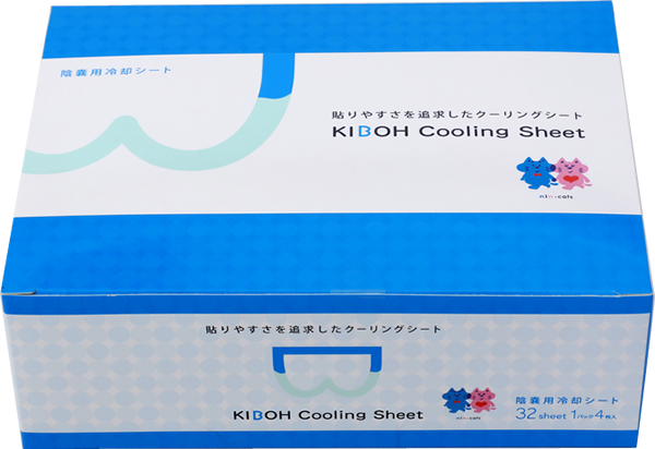 KIBOH Cooling Sheet