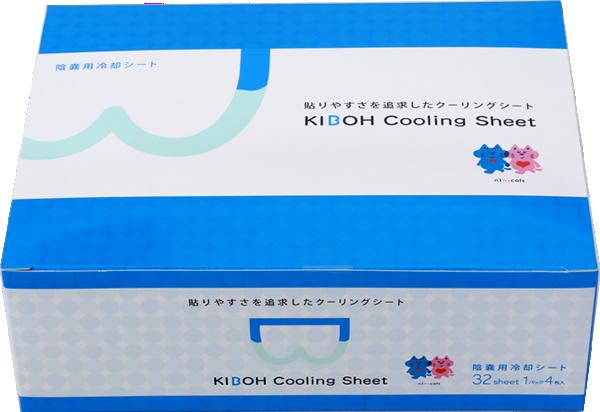 KIBOH Cooling Sheet